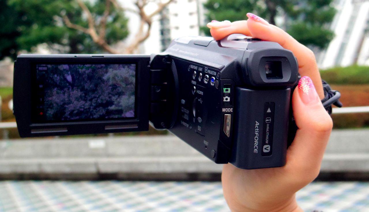 HDR-PJ760V