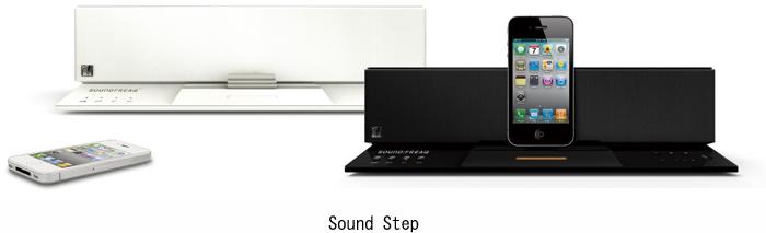 sound step