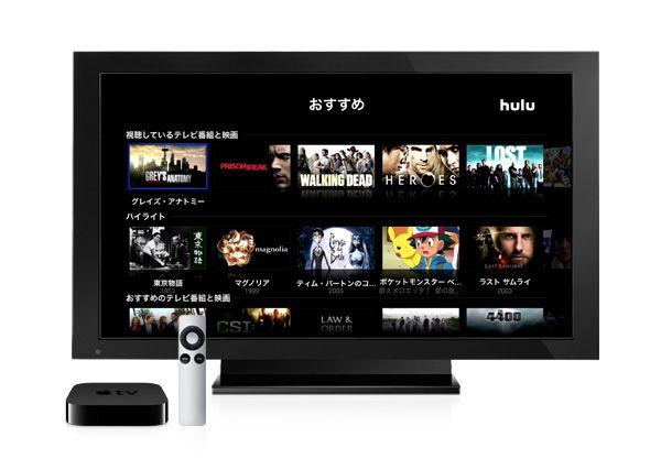 Hulu_Apple TV_UI②