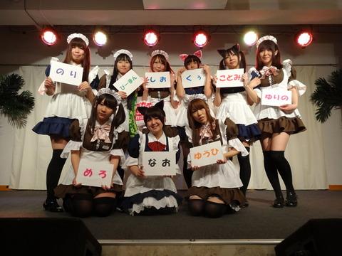 横浜のメイドカフェ「White Brim*(ホワイトブリム)」オープン一周年記念のライブでソニーのデジカメ「DSC-HX30V」を試してみた【撮影レポート】
