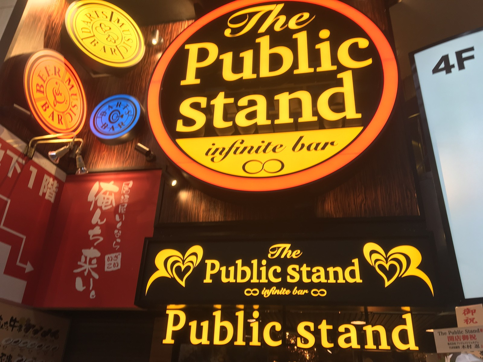 The Public stand 阪急東通り店