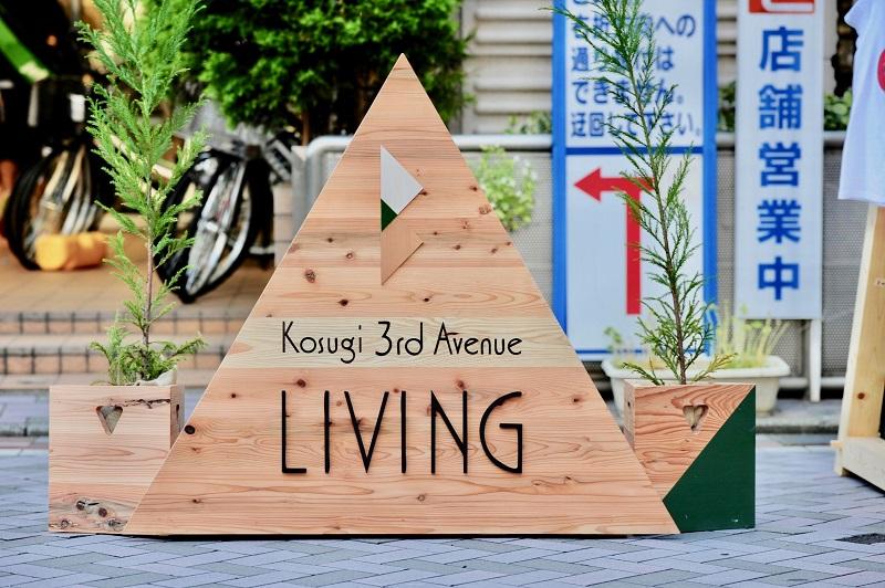 K3A BAKERY LIVING 螳」譚仙・逵・DSC_2912