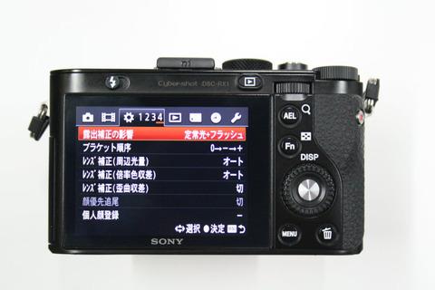 IMG_5128[1]