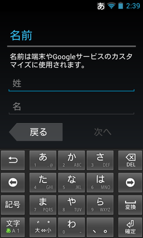 Screenshot_2012-11-03-02-39-53