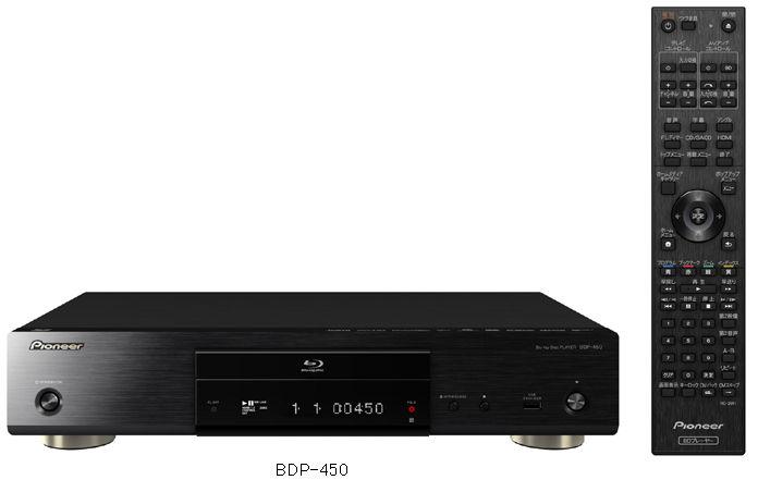 BDP-450
