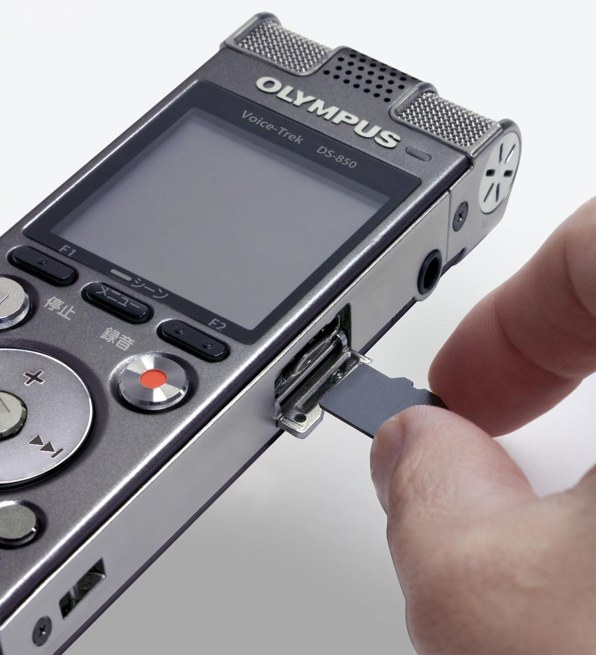 DS-850 チタングレー カードスロット部