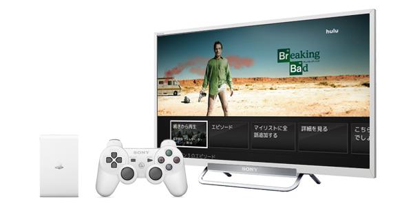 Hulu_PlayStationVita TV