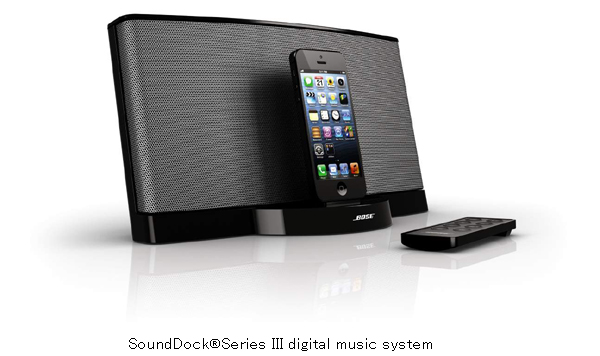 SoundDock(R)Series III digital music system