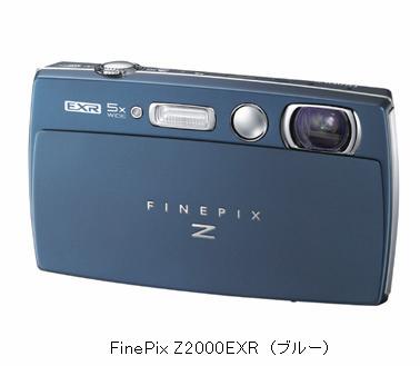 FinePix Z2000EXR_B
