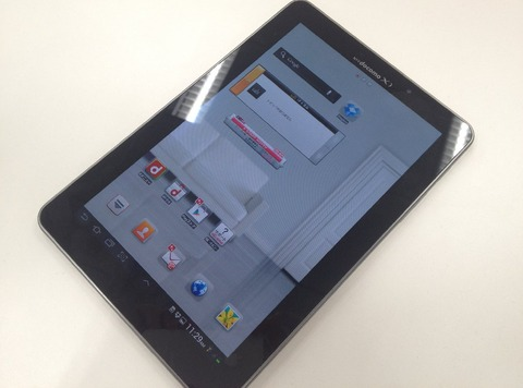 GALAXY Tab7.7 Plus