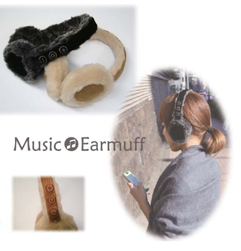 MusicEarmuff