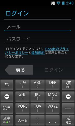 Screenshot_2012-11-03-02-40-01