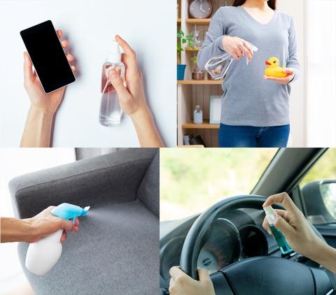 スマートフォンやおもちゃも手軽に除菌!