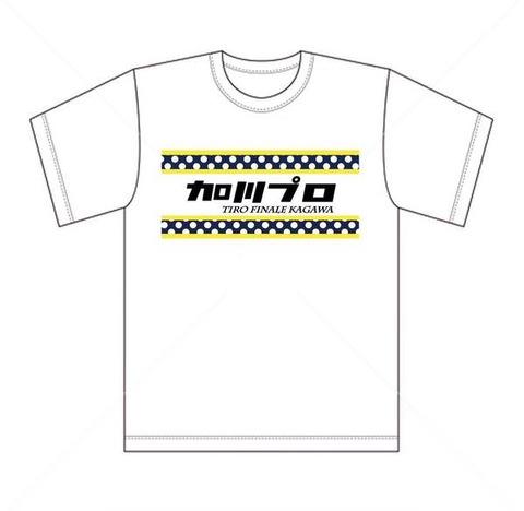 kagawa_goods13