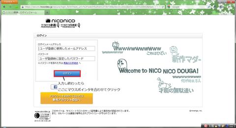 nico4