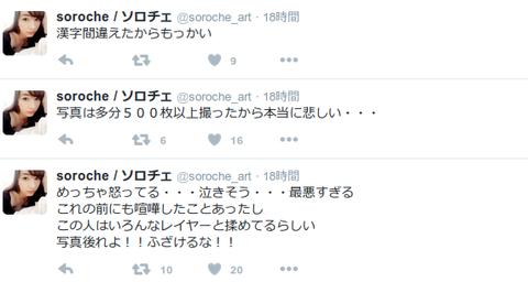 キャプチke-kihime