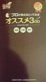 094ae234.jpg