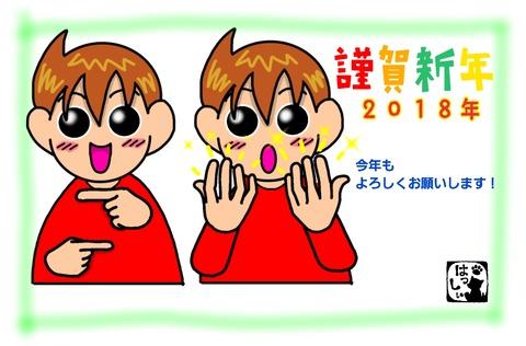 17-12-28-10-28-43-489_deco
