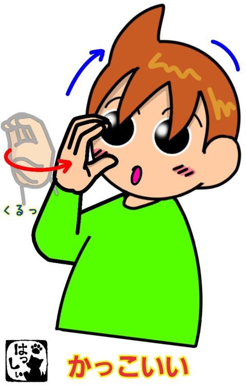 18-02-01-17-52-31-981_deco
