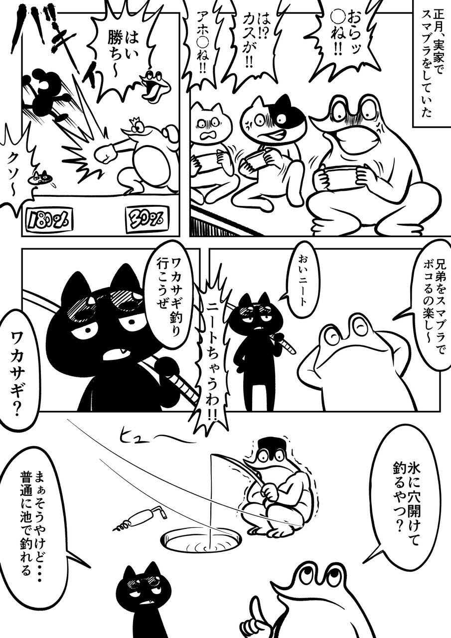 01のコピー 2