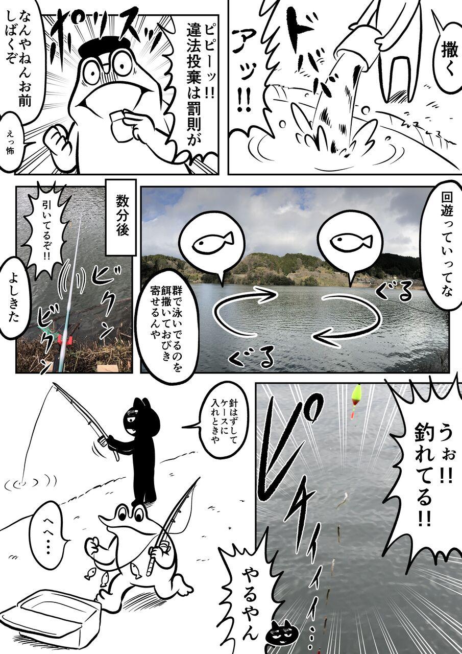 03のコピー 2