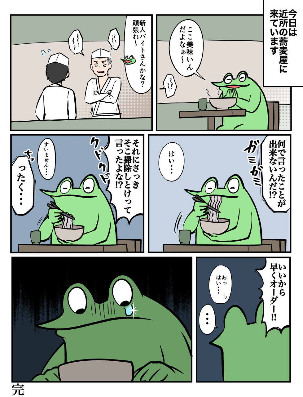 IMG_7124
