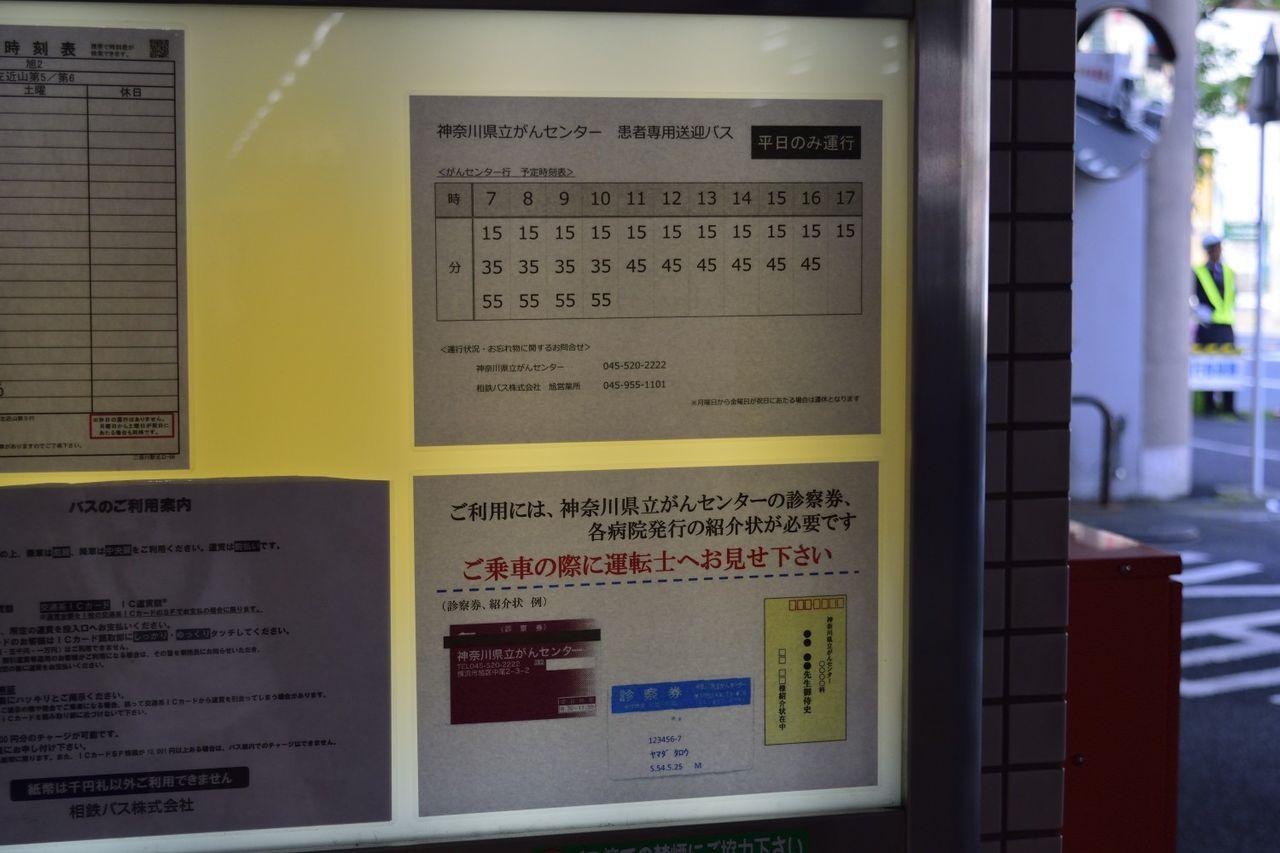 県立 ん 神奈川 センター が