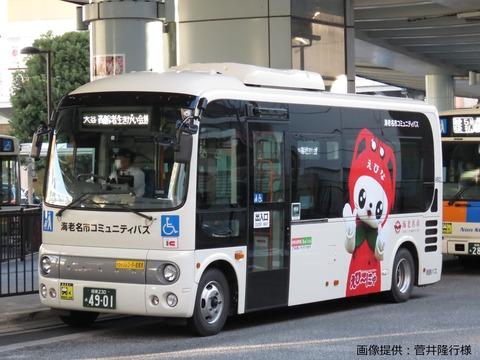 海老名市コミバスに新車導入 : 相鉄バス情報室 ~ 1台のバスを ...