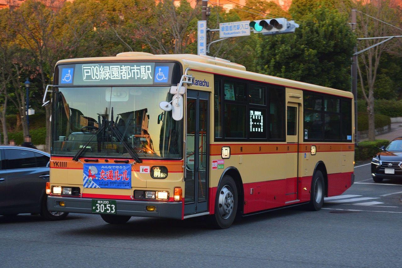 神奈交カラー消滅へ...? : 相鉄バス情報室 ~ 1台のバスを追いかけて ~