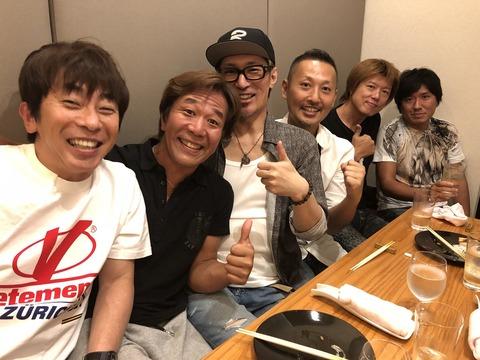 五十嵐憲 - JapaneseClass.jp