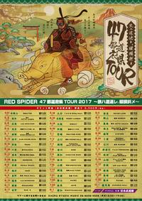 RED SPIDER 47TOUR