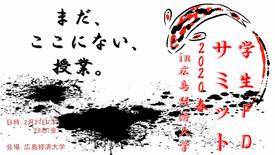 TOP_syukusyo