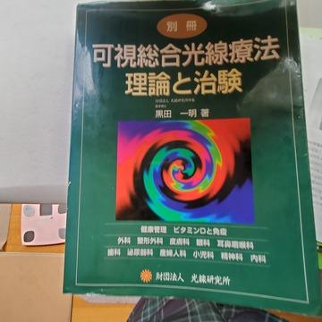 20210408_113009