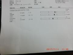 CIMG7392