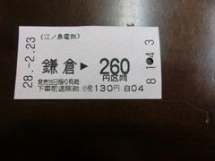 CIMG0362