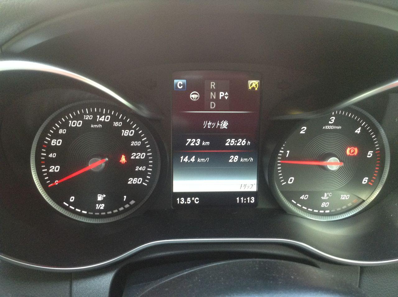 700km走破・・・残りの燃料