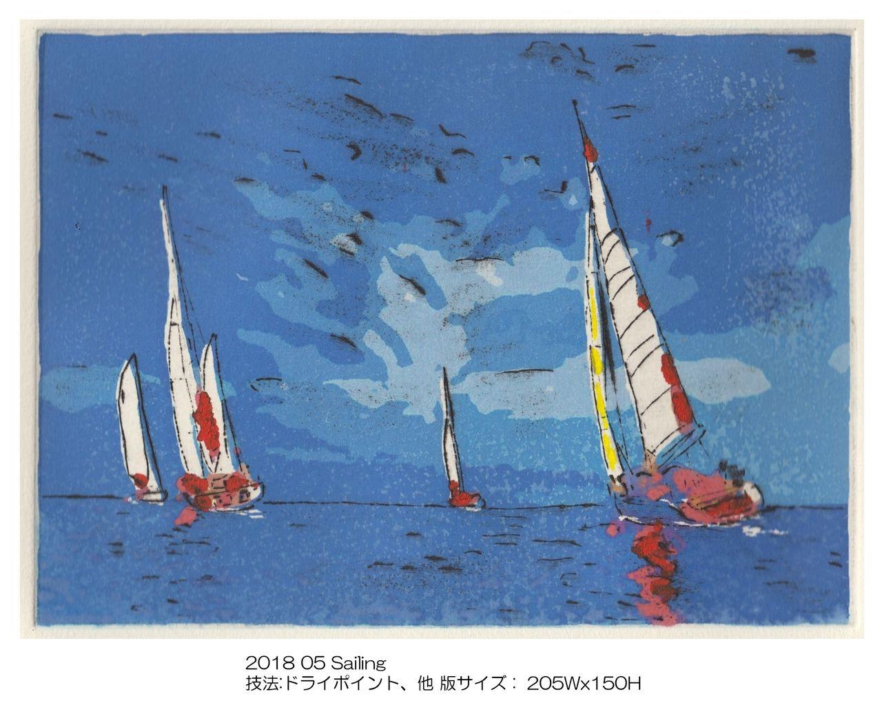 銅版画 Sailing 205Wx150H