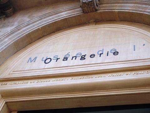 パリ オランジェリーとポンピドー 美術館 VOL20