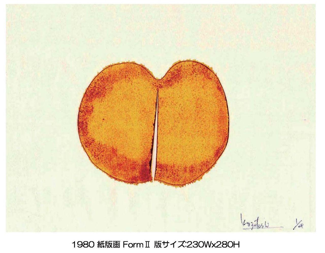 マイ・ギャラリー 1980 紙版画 FormⅡ