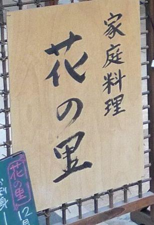 カフク・エビ男 2009年度 ハワイ(8)