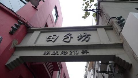 忘れていた上海、蘇州です。。今時の上海(その3)