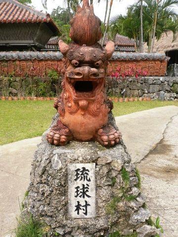 ちょこっと沖縄 パート2