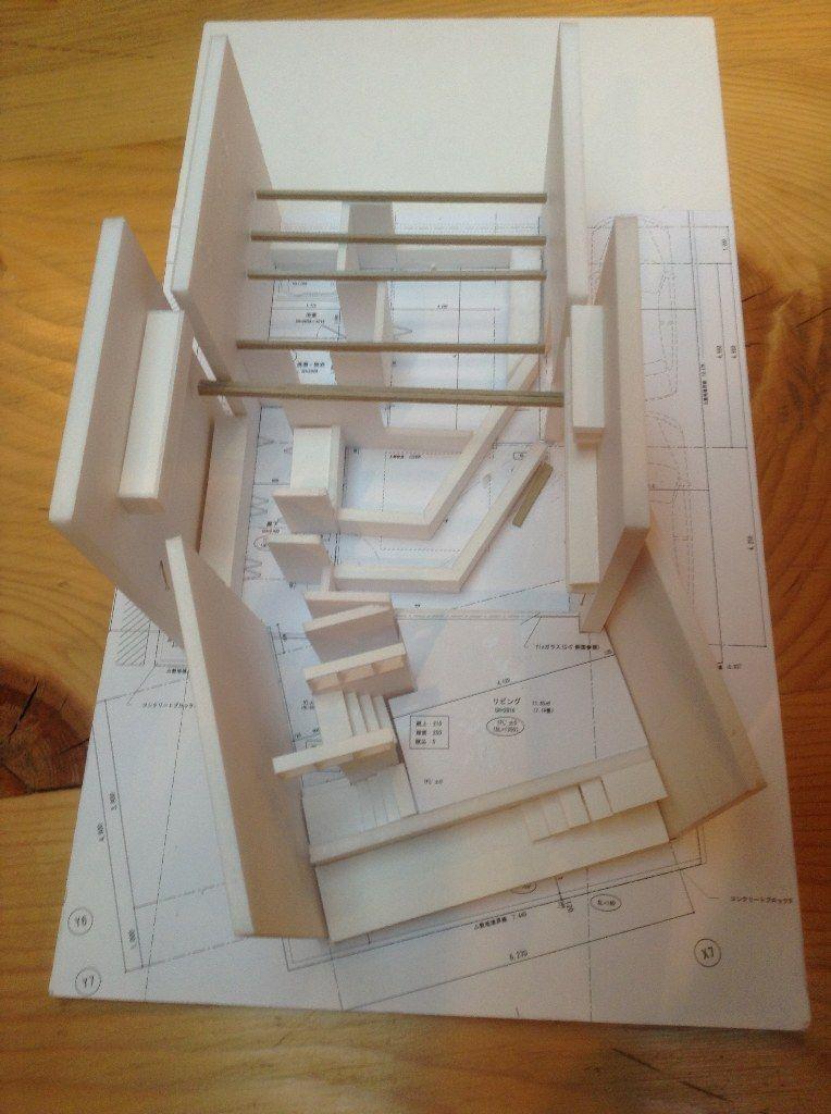 自宅の模型(3個目) おおよそ固まる