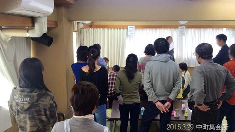 20150329_中町集会所02