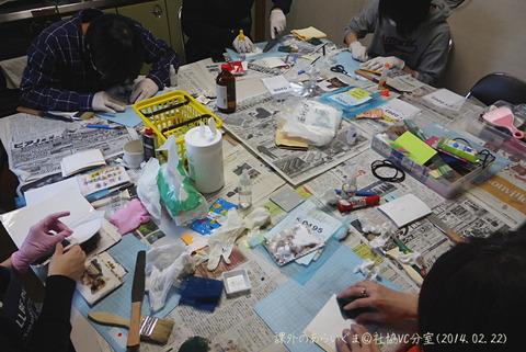 20140222_武蔵野社協VC分室3
