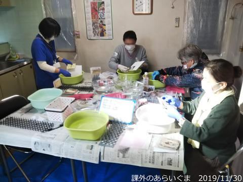 20191130_武蔵野分室2
