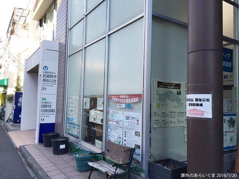 20160120_01