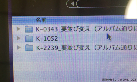 20151022_07
