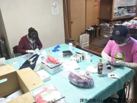 20200201_武蔵野分室2