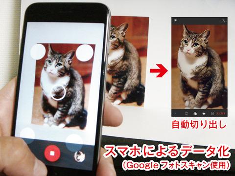 Smartphone_Data